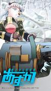 『魔法少女特殊戦あすか』コミックス第7巻発売記念壁紙(スマホ)