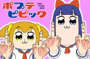 ありがとう伝説のクソアニメ