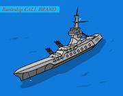 ミスリル級魔導戦艦