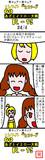 プチあざとイエロー大戦R-15 4/4