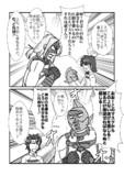 【FGO】「虐げられたマスク」