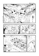 あんきら漫画『きらりコレクション』