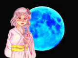 月に歌う銀咲撫子さん