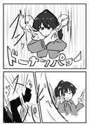 バトル漫画ノリ法子
