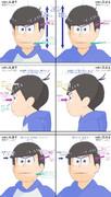 もかだ式おそ松さんモデル ver4.0頭部の変更点