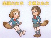 キマめぐ(たぬきVer)