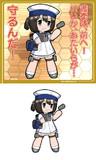 日振型海防艦2番艦 大東