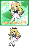 J級駆逐艦1番艦 Jervis