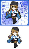 Ташкент級駆逐艦1番艦 Ташкент