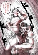 RANK1_ぼっちナース支援絵