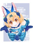 サーバルちゃん(シーサーバルライト)