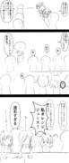 ミルちゃんががんばる漫画19