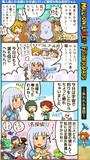 ミリシタ四コマ『MILLION  LIE!? FISHER DAYS』