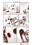 むっぽちゃんの憂鬱125