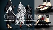創作和服衣装v2《男性用》
