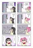マジカルクソ女ポプテ☆まどか