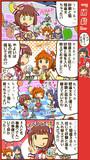 ミリシタ四コマ『団結』
