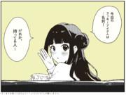ふじともの最強セリフ百科(No.16)