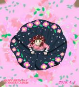 ~桜吹雪に春が香る舞姫~
