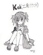 メイドさん(とKeiさん)