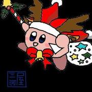 クリスマスカービー