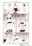 むっぽちゃんとほっぽちゃん26