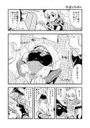 あんきら漫画『快適な空の旅を』