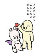 モーグリと内藤