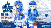 12球団オリジナル野球娘壁紙(横浜DeNAベイスターズ)V2
