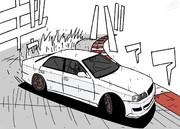 トヨタ チェイサー