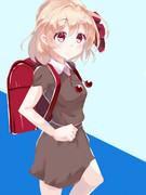 るーみあ小学一年生