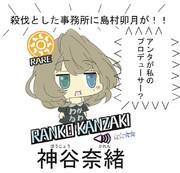 偽TKGK姉貴使用例.pdf