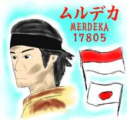 ムルデカ17805