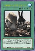 ご乱心カード(56)