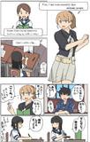 しばふ中学校「英語の授業」