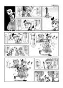 東方壱枚漫画録144「季節の訪れ」