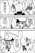 しれーかん電 7-6