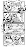 【電脳少女シロ漫画】3コマでわかるシロ