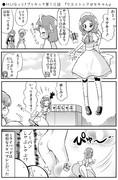 ●HUGっと!プリキュア第10話 「ウエイトレスはなちゃん」