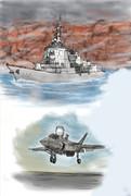 レッドラインとあたご+F-35B(ワンピース×自衛隊)