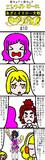 あざとイエロー大戦HUGSMILE 10