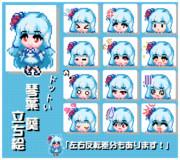 【立ち絵素材】ドットい、琴葉葵(Ver.2)
