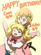 ココアちゃん&アリスちゃん、お誕生日おめでとう!!