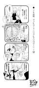 7もみめ「フットコース(リフレクソロジー)」②