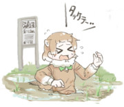 泥沼に嵌まる(物理)