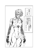 jojo×eva8(トレース)