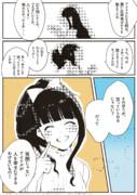 ふじともの最強セリフ百科(No.21)