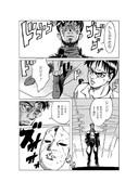 jojo×eva1(トレース)