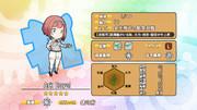 艦これフレンズ~Ark Royal~