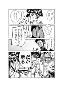 jojo×eva2(トレース)